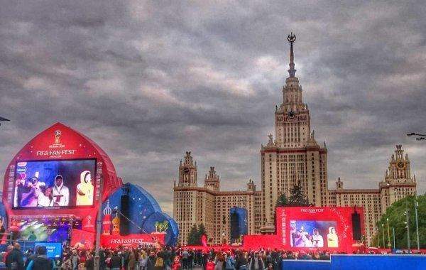 Власти Москвы рекомендуют воздержаться от посещения фан-зоны возле МГУ
