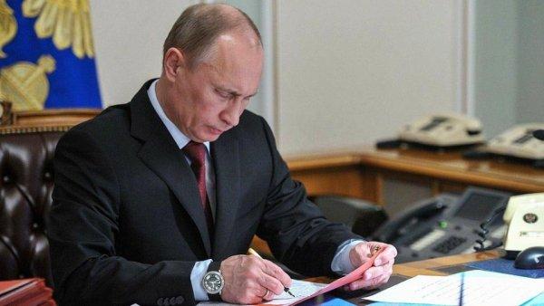Путин ужесточил уголовную ответственность за онлайн-торговлю редкими животными