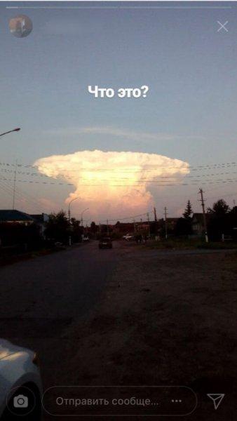 «Ядерный гриб» над Балаково встревожил горожан