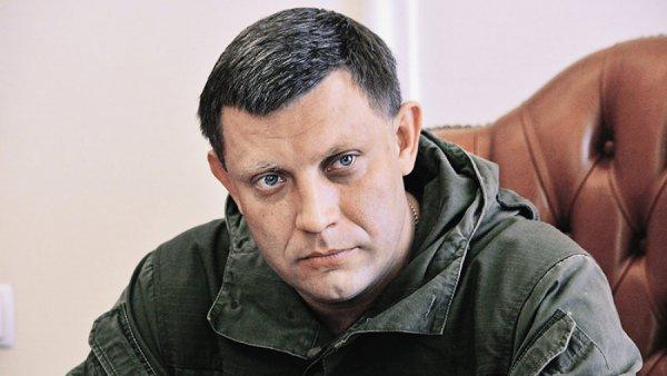 Захарченко рассказал, при каких условиях готов расстреливать миротворцев ООН