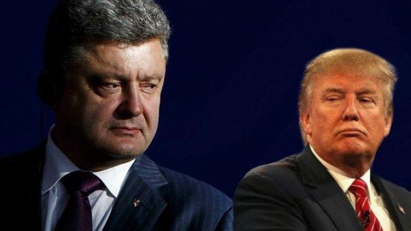 Трамп и Порошенко встретились на саммите НАТО
