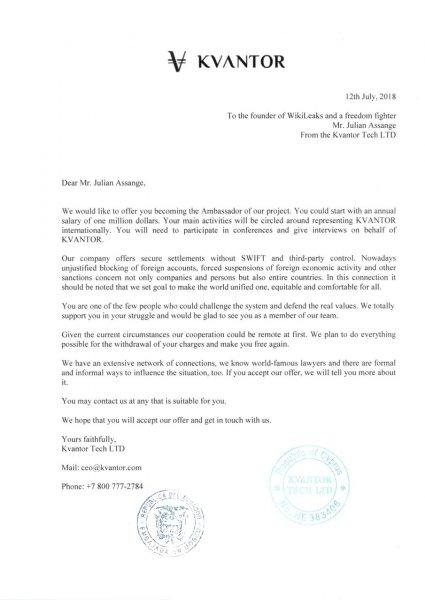 Российская компания намерена вытащить основателя WikiLeaks из плена в эквадорском посольстве