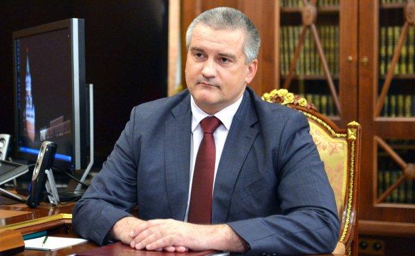 Аксёнов отозвался о «Крымской декларации» Госдепа США