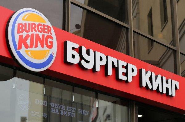 После скандала о сборе данных пользователей Роскомнадзор проверит сеть Burger King