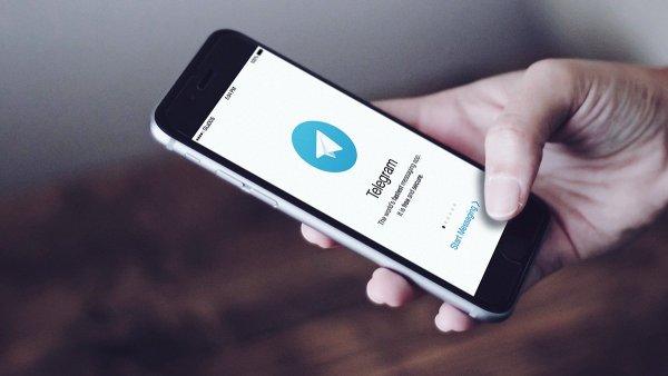 В Telegram найдена разрушающая анонимность уязвимость