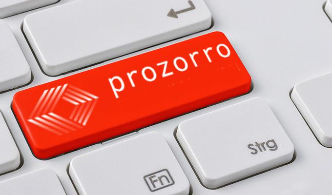 Продажа залогового имущества через систему Прозорро