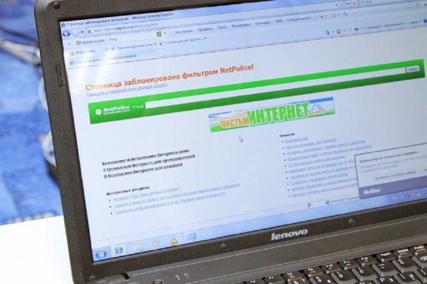 Эксперты рассказали о новой уязвимости Internet Explorer