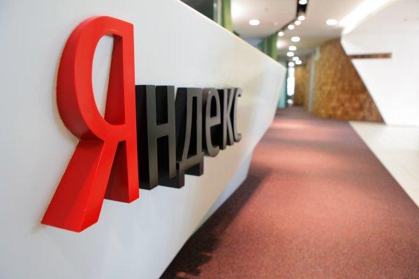 «Яндекс» запустил облачную платформу для бизнеса и обогнал Google и Microsoft