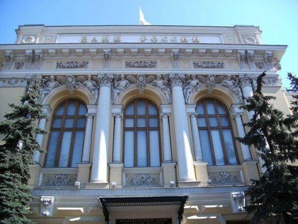 Центробанк: Внешний долг РФ вырос до 524,9 миллиардов долларов