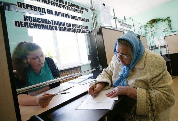 Россиян переведут на накопительную пенсию без их согласия