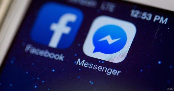 Facebook собралась упростить интерфейс приложения Messenger