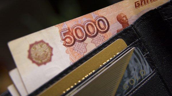 Банк России: Рост зарплат россиян не приведет к инфляции