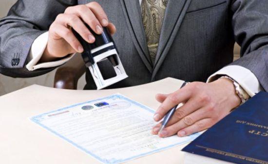 Сертификация, лицензирование, получение допусков, обучение