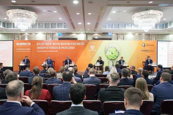 SEVERIN DEVELOPMENT приняла участие в конференции «Будущее возобновляемой энергетики в России»