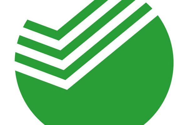 Сбербанк и РЭЦ запустили акселератор для несырьевых экспортеров