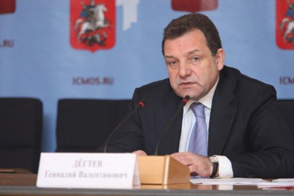 Возможности «Портала поставщиков» для регионов были представлены Геннадием Дёгтевым в рамках РИФ-2019