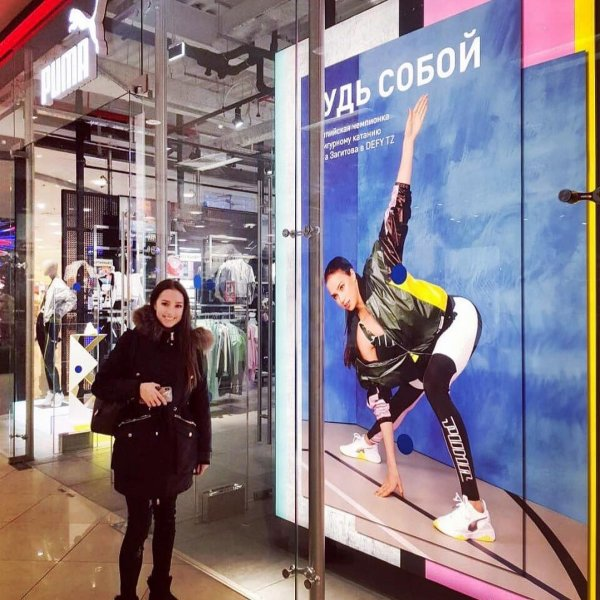 «Годится только на рекламу»: Алина Загитова рискует навсегда окончить карьеру фигуристки