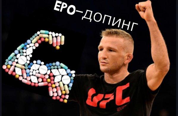 Чемпионство любой ценой? Победы Диллашоу на UFC могут быть недействительными, как и у остальных американских чемпионов
