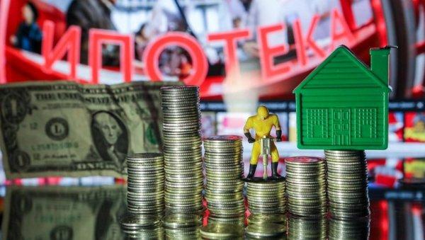 Порочный круг: 2019 год грозит россиянам ипотечной ловушкой – Центробанк