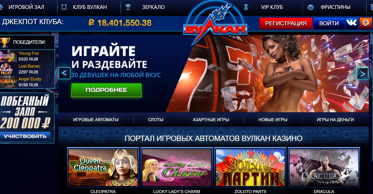 Выигрыши в онлайн казино Вулкан