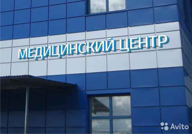 В Санкт-Петербург — за крепким здоровьем