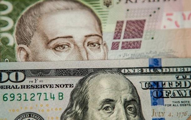 Выгодный курс доллара к гривне Запорожье