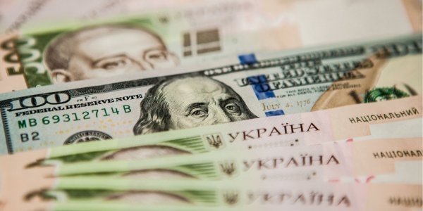 Актуальный курс валют Хмельницкий