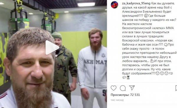 Ляжет в 1 раунде: Емельяненко ответит на вызов Кадырова ради возвращения в «Ахмат»
