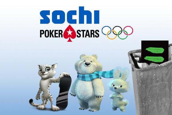 Не по понятиям WADA: PokerStars проведёт ещё одну «Олимпиаду» в Сочи