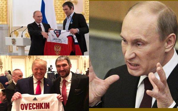 Путин обидится: Овечкина могут исключить из «Putin Team» за дружбу с Трампом