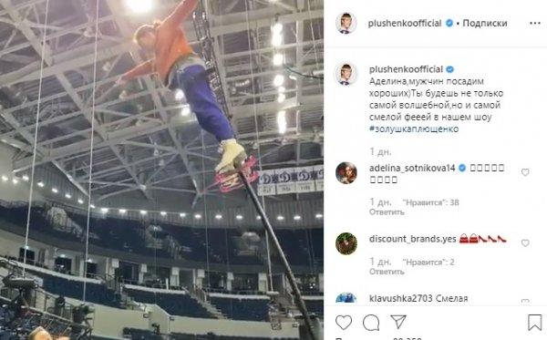 Сотниковой мужчин посадим хороших: Плющенко попался на сводничестве олимпийских чемпионок