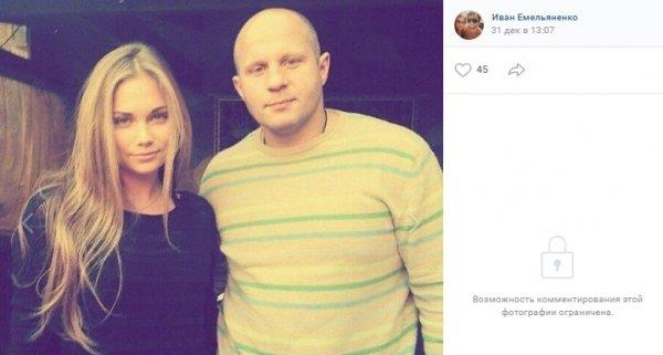 Иуде веры нет: Младший брат Емельяненко поддержал Фёдора в конфликте с Александром