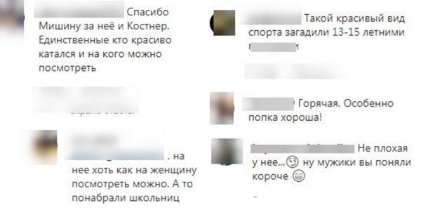 Сказка для мужиков: Сексуальная Туктамышева утрёт нос мололеткам ТЩК своим откровенным шоу