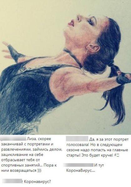 Туктамышеву призвали вылечить «корона-вирус» и дать бой трио ТЩК