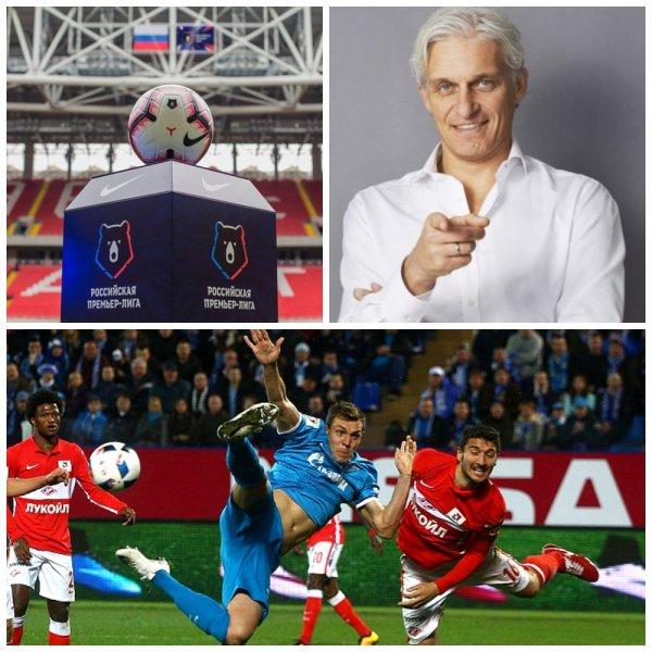 Чемпионат «обсосов»: Почему спонсорство «Тинькофф» станет несмываемым позором для РПЛ