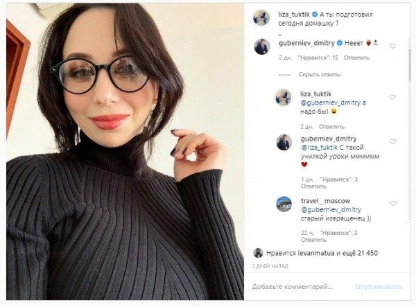 В дочери годится: Губерниева подняли на смех за попытку публично «склеить» Туткамышеву