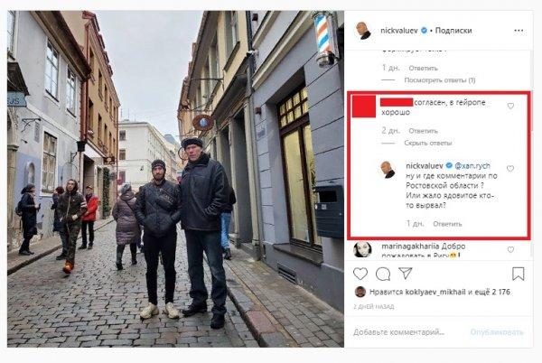 «Жало вырвал?»: Николай Валуев попался на слежке за хейтерами
