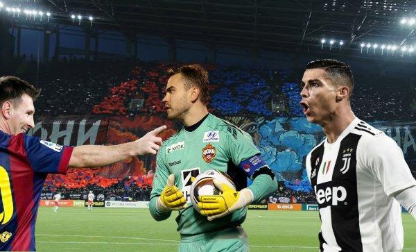 Месси или Роналду? Акинфеев выбрал между лучшими футболистами мира