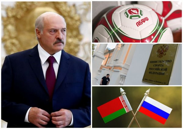 Лукашенко в ярости: Минспорт РФ нанес фатальный удар по футболу Беларуси