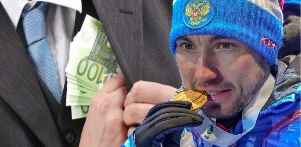 IBU ждёт денег: Логинова затравили из-за миллионных долгов СБР?