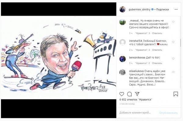 Мурашек нет: Россияне отказываются смотреть биатлон без Губерниева