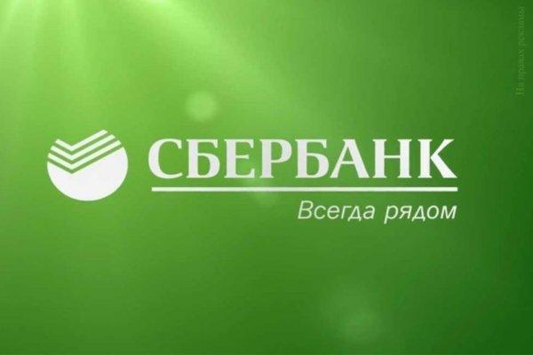 Сбербанк проанализировал, как страхуют своих сотрудников компании малого бизнеса в Приморском крае