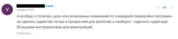 Второго шанса не будет: Нововведения ISU помогут Туктамышевой получить путевку на ОИ